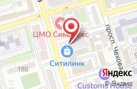 Схема проезда до компании Корпус в Ростове-На-Дону