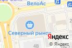 Схема проезда до компании Белорусская косметика в Ростове-на-Дону