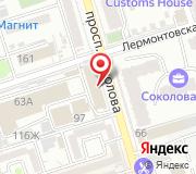 Ростовский почтамт