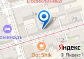 РостГеоСтрой на карте