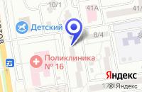 Схема проезда до компании СТУДИЯ КРАСОТЫ в Ростове-на-Дону