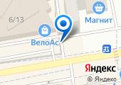 Магазин табачных изделий на карте