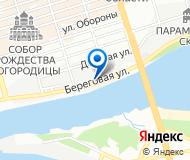 """Импери"" ООО"