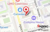 Схема проезда до компании Аста в Ростове-На-Дону
