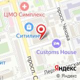 ПАО Ростовский Промзернопроект