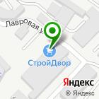 Местоположение компании Прорабыч