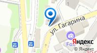 Компания Мастерская по ремонту обуви на ул. Гагарина на карте