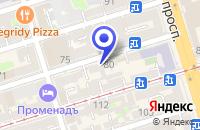 Схема проезда до компании МАГАЗИН РАЙ в Ростове-на-Дону