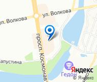 """""""Ин-терминус"""" ООО"""