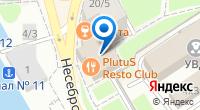 Компания РУВИТ на карте