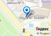 Совкомбанк, ПАО на карте