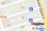 Схема проезда до компании Европа-Ростов в Ростове-на-Дону