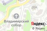 Схема проезда до компании Семенченко П.А в Сочи