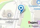 Семенченко П.А. на карте