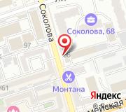 Северо-Кавказское территориальное управление имущественных отношений ФГКУ