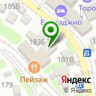 Местоположение компании Promenade-Sochi
