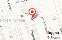 Схема проезда до компании Ясная поляна в Темерницком