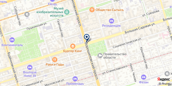 ФАРМОВИТ на карте Константиновске