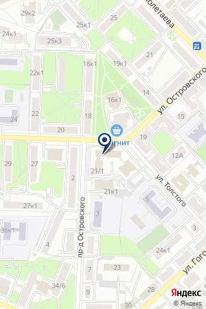 ХИМИНДУСТРИЯ на карте Рязани