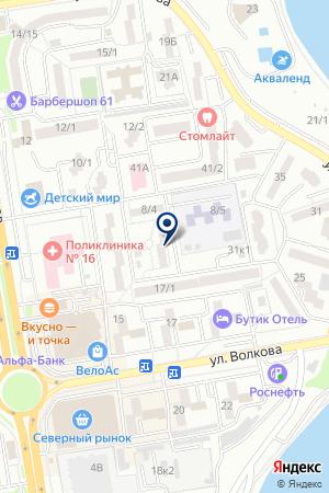 Продуктовый магазин на проспекте Космонавтов на карте Ростова-на-Дону