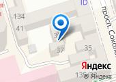 ИП Чевычалов С.А. дистрибьютор кофемашин GAGGIA и Nivona на карте