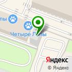 Местоположение компании Выкуп авто в Ростове-на-Дону