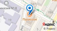 Компания СИМБиП, Сочинский Институт Моды на карте