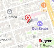 Управление благоустройства Кировского района