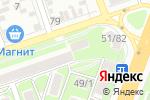 Схема проезда до компании Оптима в Ростове-на-Дону