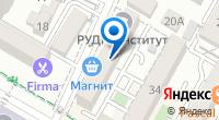 Компания Кампай на карте