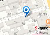 ИП Серикова Е.В. на карте
