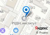 Сочинский институт на карте