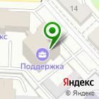 Местоположение компании ЭкспертСтрой
