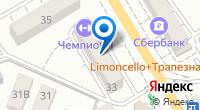 Компания Почтовое отделение связи №68 на карте