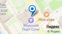 Компания Инфлот-Сочи на карте