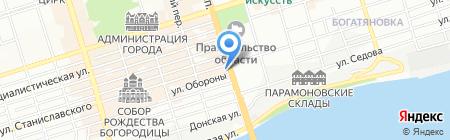 Банкомат АКБ РОССИЙСКИЙ КАПИТАЛ на карте Ростова-на-Дону