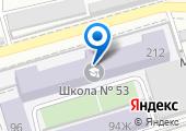Школа №53 им. Б.Н. Слюсаря на карте