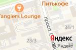 Схема проезда до компании Новомичуринские Электрические Сети в Ростове-на-Дону