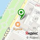 Местоположение компании VAPETOWN