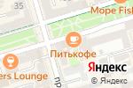 Схема проезда до компании Вокруг света в Ростове-на-Дону