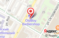 Схема проезда до компании Золотой Город в Сочи