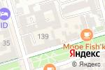 Схема проезда до компании Ре-Марк в Ростове-на-Дону