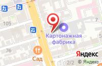 Схема проезда до компании Вебион в Ростове-на-Дону