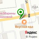 Местоположение компании Vag-grup bataysk