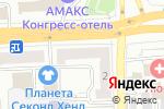 Схема проезда до компании ЭЛЕКС ЦИФРОВОЙ в Рязани