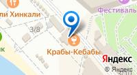 Компания Антикварный магазин на карте