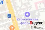 Схема проезда до компании ПравоВедЪ в Ростове-на-Дону
