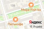 Схема проезда до компании Вкуснолюбов в Ростове-на-Дону