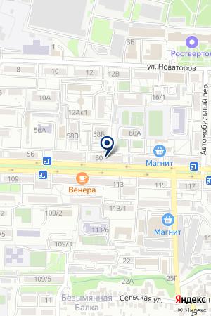 Интерфарм на карте Ростова-на-Дону