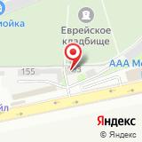 Ростовское ДРСУ